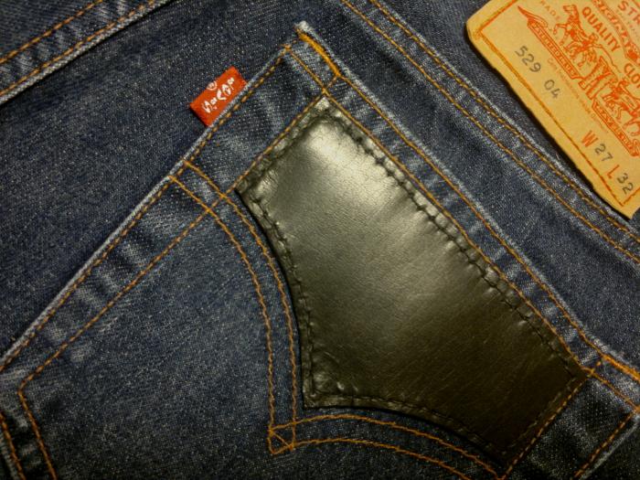 Gör om dina jeans